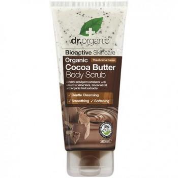 Cocoa Butter Body Scrub (200ml)