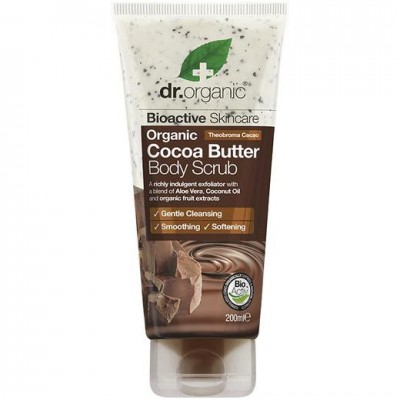 Cocoa Butter Body Scrub (200ml)
