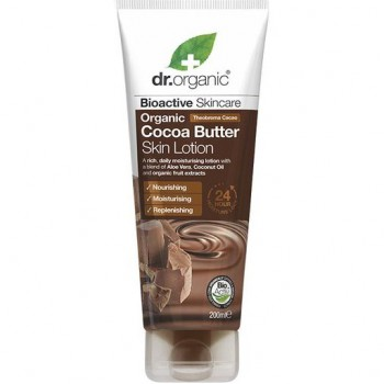 Cocoa Butter Skin Lotion (200ml)