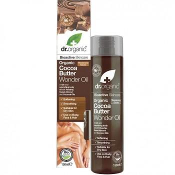 Cocoa Butter Wonder Oil (150ml)