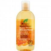 Manuka Honey Micellar Cleansing Water (200ml)