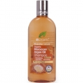 Argan Shampoo (265ml)