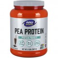 Pea Protein (907g)