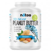Peanut Butter Smooth (2000g)