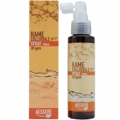 Rame Colloidale Plus Spray (100ml)